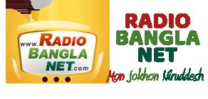 RadioBanglaNet - Mon Jokhon Niruddesh