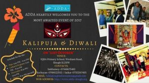 Adda Slough Kalipuja and Diwali