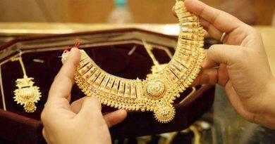 Dhanteras gold