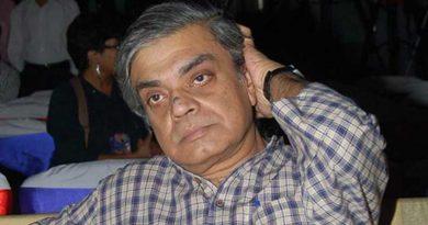 Chhinnamastar Abhishap
