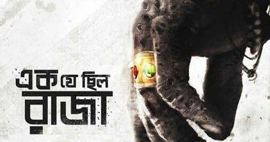 Srijit Mukherji film