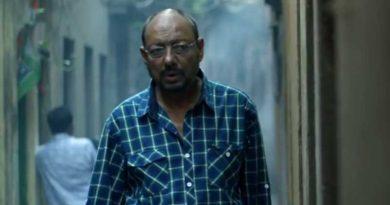 Aami Ashbo Phirey trailer
