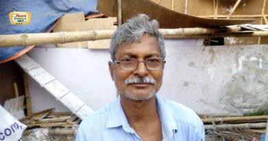 Gopeshwar Chakravarty