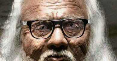 Kaushik Ganguly film