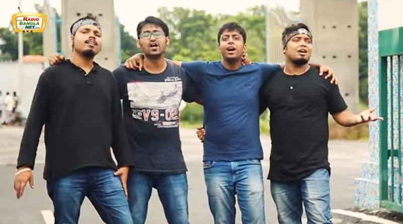 Kolkata band
