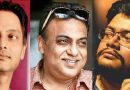 Sujoy Ghosh, Arindam Sil, Pratim D Gupta Join Hands for Teen Paheliyan