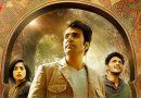 Guptodhoner Sondhane Review: Hardy Boys in Bengal