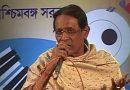 Kishore Kumar Ran My Family: Goutam Ghosh