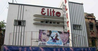 Elite cinema