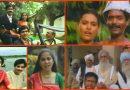 Rewind: 30 Years of Mile Sur Mera Tumhara