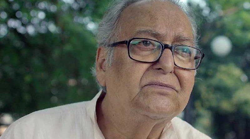 Uttam-Suchitra