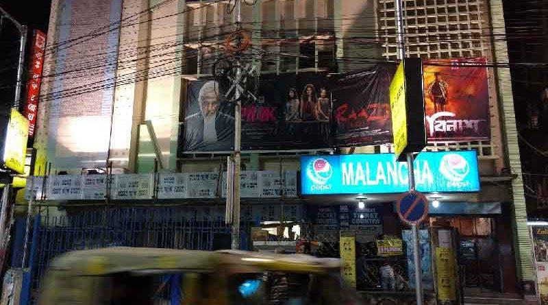 Priya Cinema