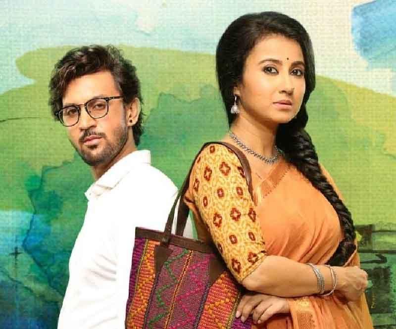 বাংলা ধারাবাহিক