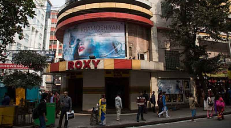 Roxy cinema hall