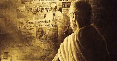 Netaji disappearance mystery