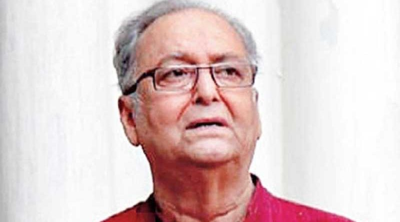 Soumitra Chatterjee biopic
