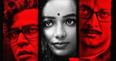 new Aparna Sen film