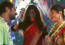 যৌনতার অভিযোগে উধাও 'টুম্পা' খ্যাত 'রেস্ট ইন প্রেম'-এর দ্বিতীয় পর্ব