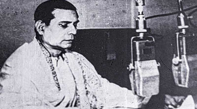 Birendra Krishna