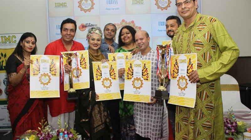 Sharodiya Digital Impact Awards