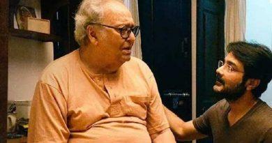 Jio Filmfare Awards