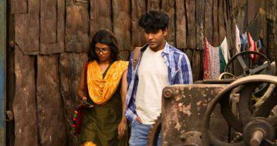 Alinagarer Golokdhadha teaser