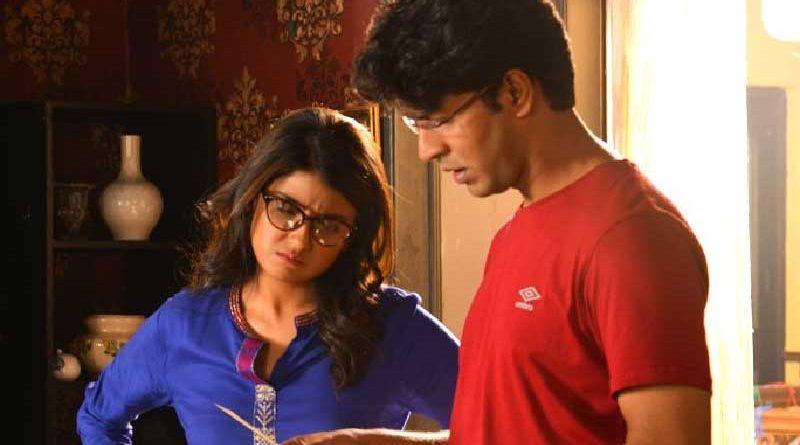 Alinagarer Golokdhadha review