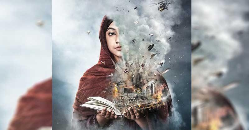 Malala biopic
