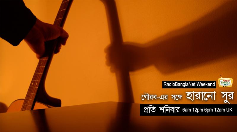 radiobanglanet