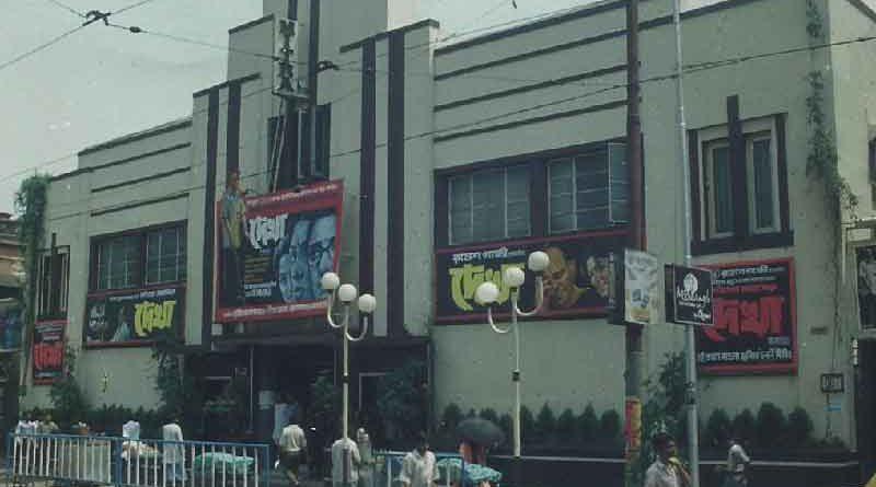 Mitra cinema