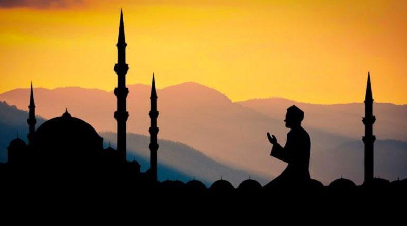 Ramadan Range